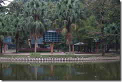 Parc botanique